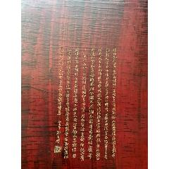 漆器樂器古箏(se77695723)_7788舊貨商城__七七八八商品交易平臺(7788.com)