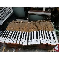 幸福牌鋼琴按鍵一套(se77705414)_7788舊貨商城__七七八八商品交易平臺(7788.com)