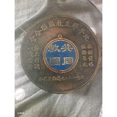 印盒(se77712631)_7788舊貨商城__七七八八商品交易平臺(7788.com)