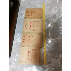 文革時期,牛皮紙檔案袋4個,品相如圖(se77726506)_7788舊貨商城__七七八八商品交易平臺(7788.com)