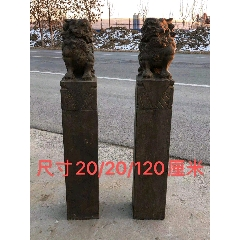 老栓馬樁(se77729938)_7788舊貨商城__七七八八商品交易平臺(7788.com)