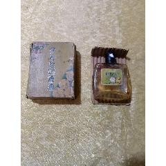 鬼子發油瓶(se77729966)_7788舊貨商城__七七八八商品交易平臺(7788.com)