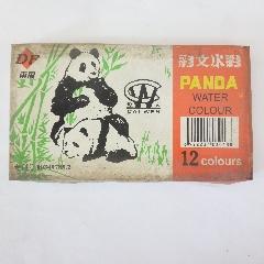 70年代熊貓東風水彩顏料3(se77733793)_7788舊貨商城__七七八八商品交易平臺(7788.com)