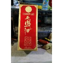 西風酒酒合(se77736425)_7788舊貨商城__七七八八商品交易平臺(7788.com)