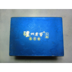 老舊盒一個(se77738348)_7788舊貨商城__七七八八商品交易平臺(7788.com)