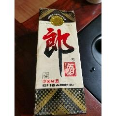 郎酒酒盒(se77741169)_7788舊貨商城__七七八八商品交易平臺(7788.com)