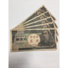 (50)練功券5枚(se77753349)_7788舊貨商城__七七八八商品交易平臺(7788.com)