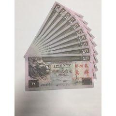 (58)練功券10枚(se77753586)_7788舊貨商城__七七八八商品交易平臺(7788.com)