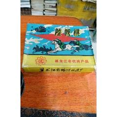 陸戰棋(se77753935)_7788舊貨商城__七七八八商品交易平臺(7788.com)