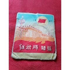 紅旗牌琴弦(se77754933)_7788舊貨商城__七七八八商品交易平臺(7788.com)