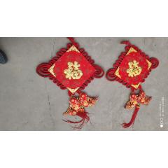 工藝品;舊中國節一對{福魚}懸掛過(se77757222)_7788舊貨商城__七七八八商品交易平臺(7788.com)