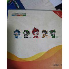 北京2008奧林匹克運動會吉祥物(se77777659)_7788舊貨商城__七七八八商品交易平臺(7788.com)