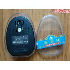 旅行充電器(se77780744)_7788舊貨商城__七七八八商品交易平臺(7788.com)