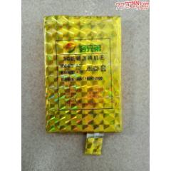 好兄弟電池(新的、沒有用過)(se77780803)_7788舊貨商城__七七八八商品交易平臺(7788.com)