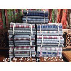 上海老粗布,是上代老奶奶從棉花開始,手工紡織而成,工藝精美!保存完好。(se77783818)_7788舊貨商城__七七八八商品交易平臺(7788.com)