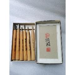 松鼠牌木刻雕刀(se77808170)_7788舊貨商城__七七八八商品交易平臺(7788.com)