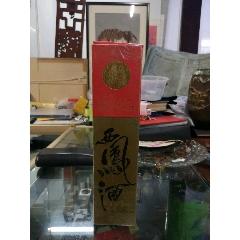 九十年代西鳳酒盒一個(se77808385)_7788舊貨商城__七七八八商品交易平臺(7788.com)