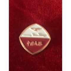 中國民航徽章(se77808735)_7788舊貨商城__七七八八商品交易平臺(7788.com)
