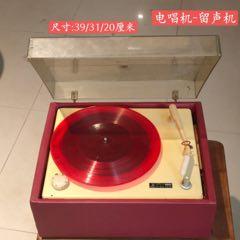 六七十年代電唱機尺寸品相如圖,正常使用復古裝修,陳設(se77822504)_7788舊貨商城__七七八八商品交易平臺(7788.com)