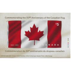 加拿大-加拿大國旗(se77823523)_7788舊貨商城__七七八八商品交易平臺(7788.com)
