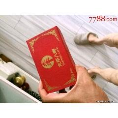 健身球一對(se77825292)_7788舊貨商城__七七八八商品交易平臺(7788.com)