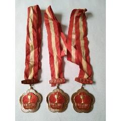 1983年全國業余體校體操比賽(第四、五、六名)(se77831216)_7788舊貨商城__七七八八商品交易平臺(7788.com)