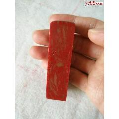 雞血石印章(se77832007)_7788舊貨商城__七七八八商品交易平臺(7788.com)
