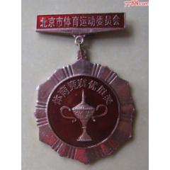 第3名獎章--北京市體育運動委員會(se77832846)_7788舊貨商城__七七八八商品交易平臺(7788.com)
