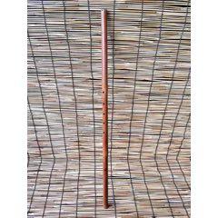 竹質樂器簫(se77835701)_7788舊貨商城__七七八八商品交易平臺(7788.com)