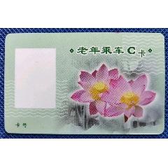 杭州公交卡(se77837444)_7788舊貨商城__七七八八商品交易平臺(7788.com)
