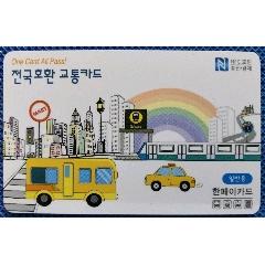 交通卡(se77838491)_7788舊貨商城__七七八八商品交易平臺(7788.com)