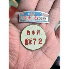 西寧、寧客售水員服務員(se77841003)_7788舊貨商城__七七八八商品交易平臺(7788.com)