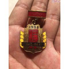 稀少的獎章(se77841324)_7788舊貨商城__七七八八商品交易平臺(7788.com)