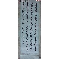 步出廈門行-觀滄海(se77841613)_7788舊貨商城__七七八八商品交易平臺(7788.com)