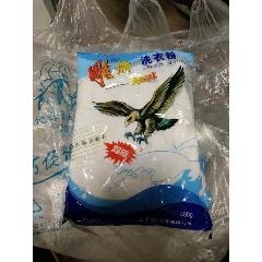 雕牌洗衣粉一袋(se77843754)_7788舊貨商城__七七八八商品交易平臺(7788.com)