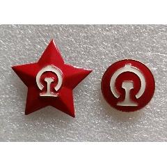 鐵路徽章2枚(se77846627)_7788舊貨商城__七七八八商品交易平臺(7788.com)
