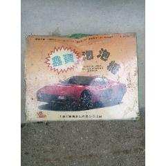 小汽車泡泡糖(se77859044)_7788舊貨商城__七七八八商品交易平臺(7788.com)