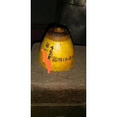 民國時期一個帶昭和標的一個油紙殼(se77862694)_7788舊貨商城__七七八八商品交易平臺(7788.com)