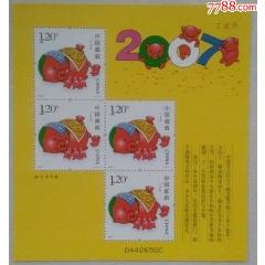 2007-1豬年贈送版(黃豬)(se77862929)_7788舊貨商城__七七八八商品交易平臺(7788.com)