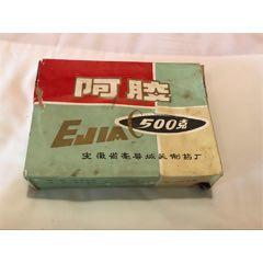 70年代一斤裝阿膠(se77864580)_7788舊貨商城__七七八八商品交易平臺(7788.com)