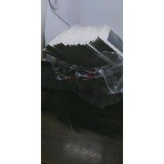 特價幻燈片43張(se77867105)_7788舊貨商城__七七八八商品交易平臺(7788.com)
