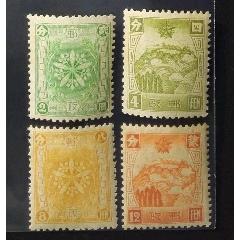 滿通3偽滿第三版通郵郵票4全偽滿洲國郵票一套實物拍攝(se77868219)_7788舊貨商城__七七八八商品交易平臺(7788.com)