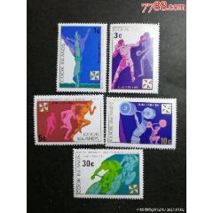 1974年庫克群島第十屆英聯邦運動會,自行車和舉重及拳擊等郵票5全新原膠(se77872236)_7788舊貨商城__七七八八商品交易平臺(7788.com)