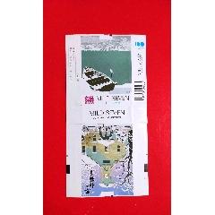 1986年日本觀光紀念標(se78119911)_7788舊貨商城__七七八八商品交易平臺(7788.com)