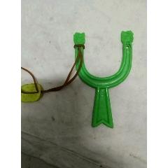 一個塑料彈弓(se77877793)_7788舊貨商城__七七八八商品交易平臺(7788.com)