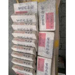 老黑茶磚(se77881300)_7788舊貨商城__七七八八商品交易平臺(7788.com)
