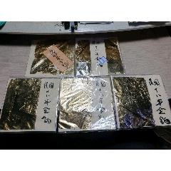 民國時期,金箔,表面的有擠碎的,圖片里上稱重量一包里含100張隔離金箔的紙和(se77884214)_7788舊貨商城__七七八八商品交易平臺(7788.com)