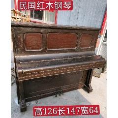 民國時期進口紅木鋼琴一架(se77892642)_7788舊貨商城__七七八八商品交易平臺(7788.com)
