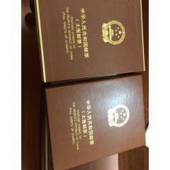 高級皮面郵票收藏冊(se77902276)_7788舊貨商城__七七八八商品交易平臺(7788.com)