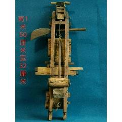 制作煙工具(se77917556)_7788舊貨商城__七七八八商品交易平臺(7788.com)